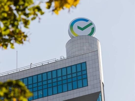 Сбербанк поздравляет коллективы медучреждений Якутии с Днем медика