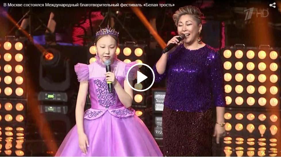 Юная якутянка выступила с Анитой Цой на фестивале незрячих детей «Белая трость» в Москве