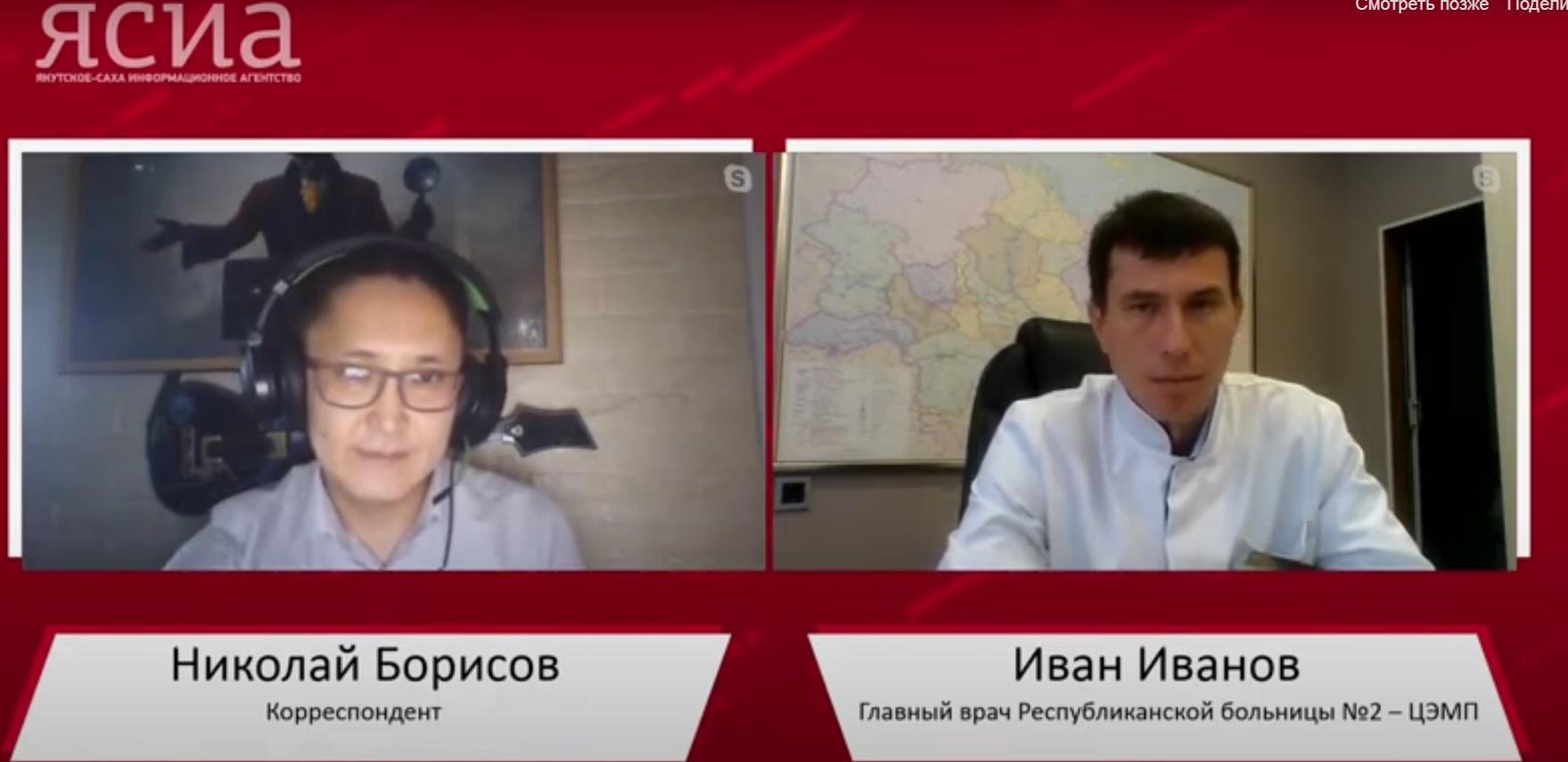 Онлайн-интервью: Главврач РБ №2 о приёме и операциях во время пандемии