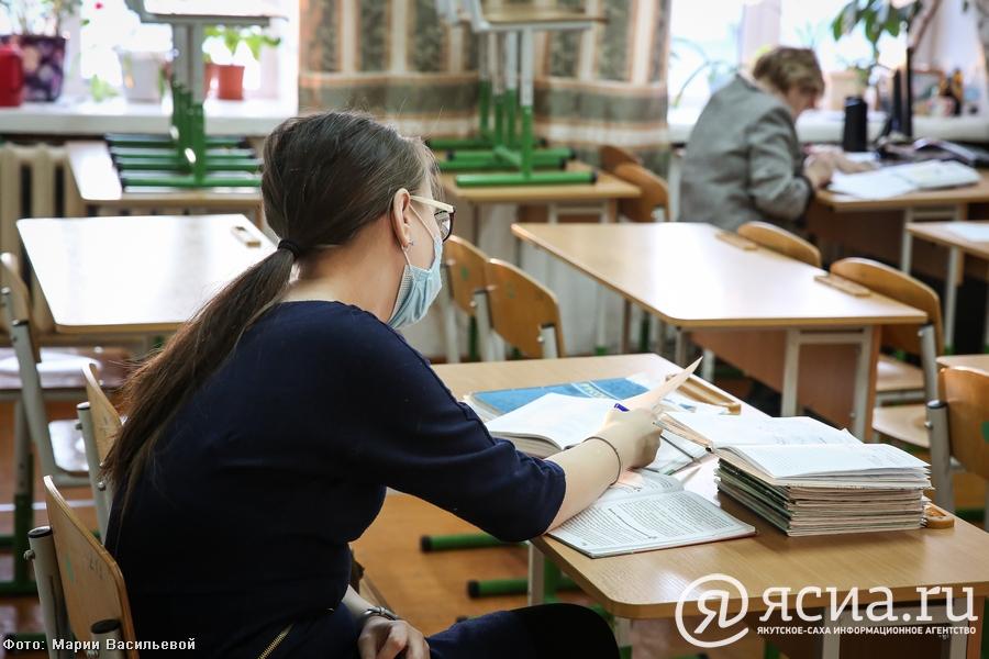 Занятия в большинстве школ Якутии начнутся 11 января