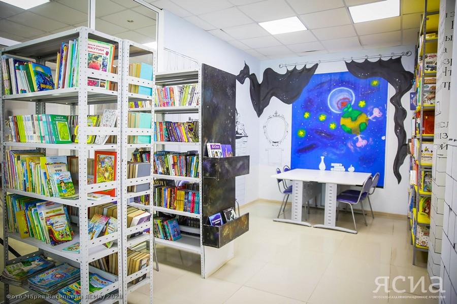В Якутии продолжается открытие модернизированных библиотек врамках нацпроекта «Культура»