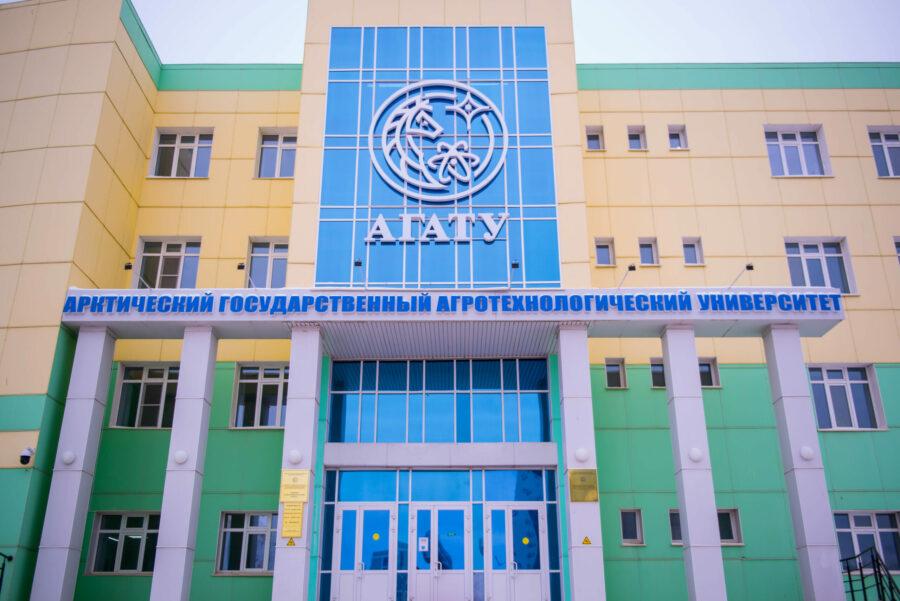 Минобрнауки Якутии: Свыше 11,5 тысяч студентов вузов перешли на традиционный формат обучения
