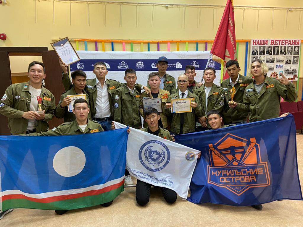 Студенческий строительный отряд АГАТУ «Хранители» стал лучшим на Дальнем Востоке