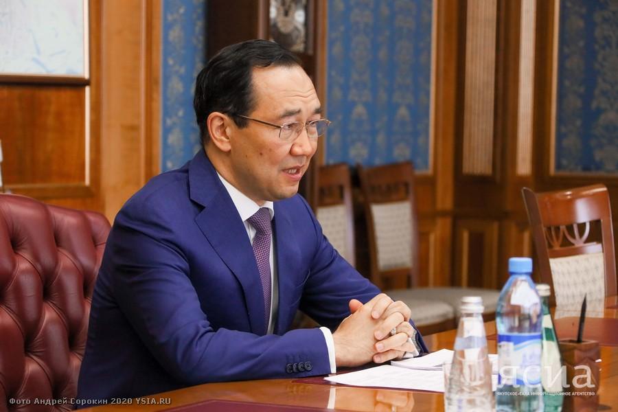 Айсен Николаев встретился с министром финансов России
