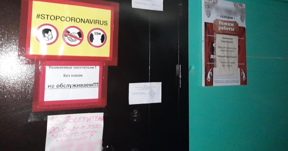 В Якутске за нарушение санитарных норм закрыли три кафе