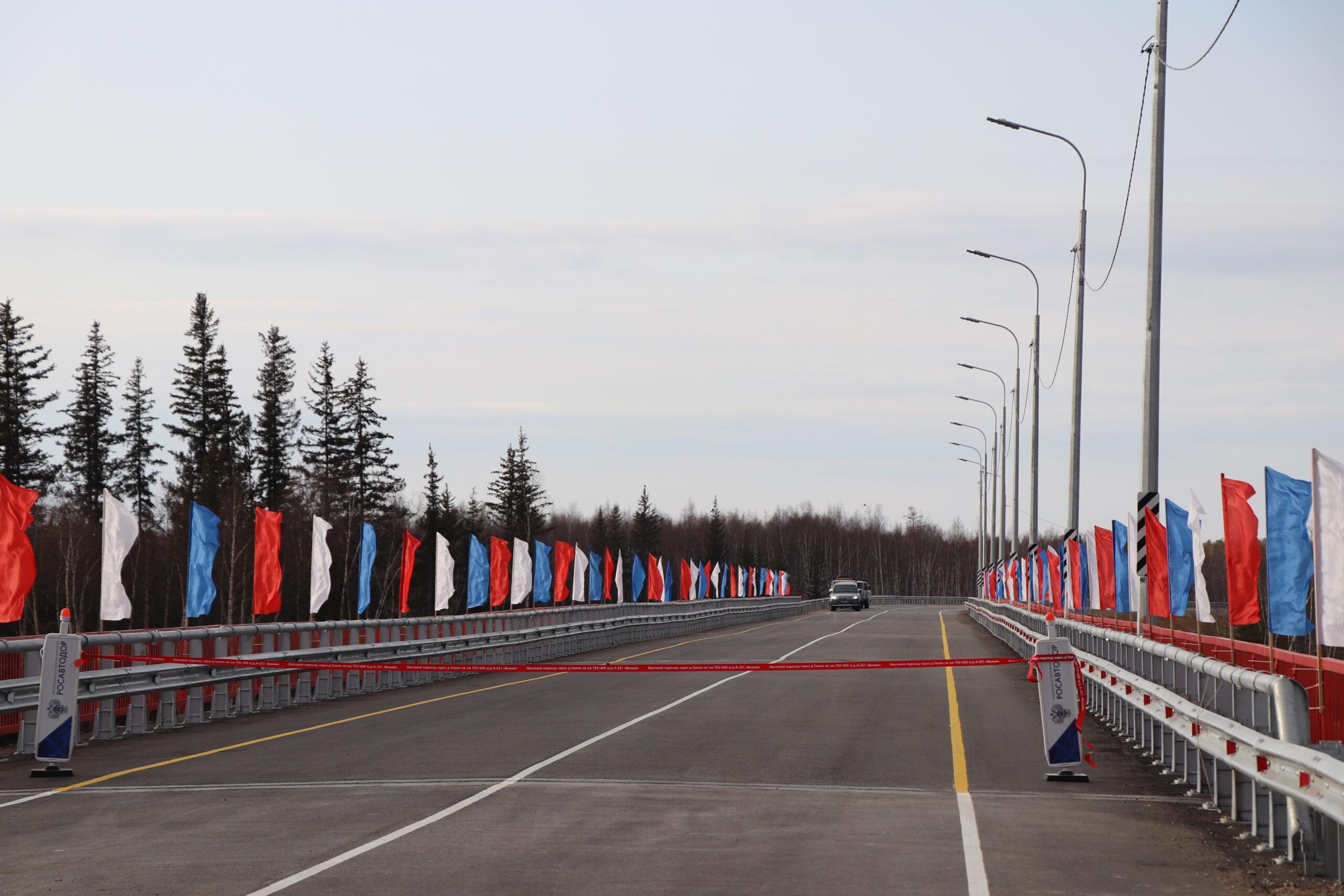 """В Якутии открыли пять объектов на федеральной трассе """"Вилюй"""""""