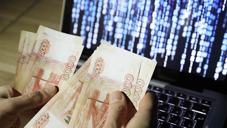 финансовые мошенники