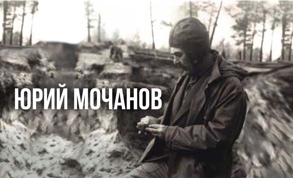 """""""Феномен археологии"""". О значимости открытий Юрия Мочанова для якутской и мировой науки"""