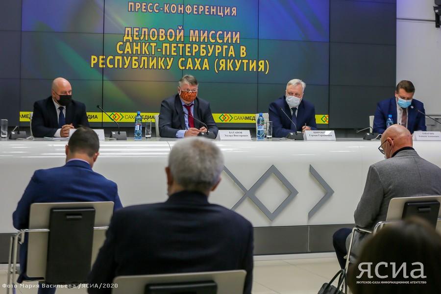 Якутия и Санкт-Петербург подпишут соглашение о сотрудничестве