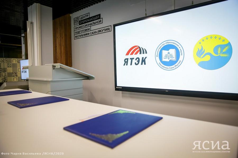 В школе Кысыл-Сыра Вилюйского района Якутии будут готовить будущих инженеров