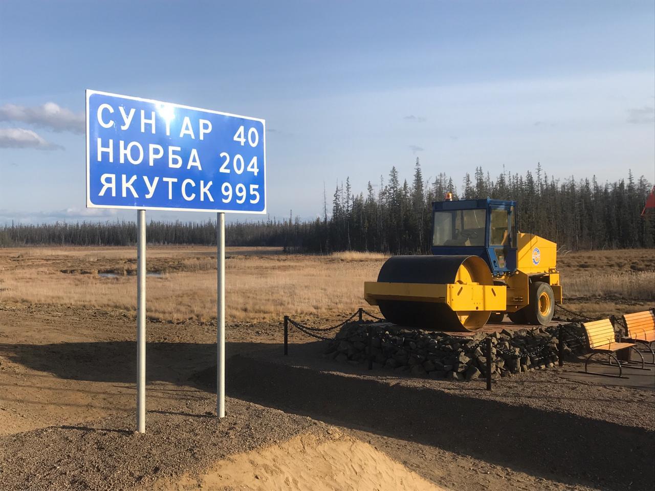 Фото: Айаал Аргунов, ЯСИА