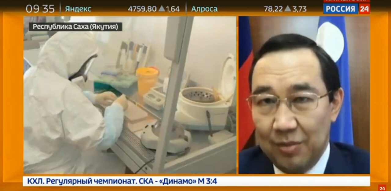 Айсен Николаев: Наша задача – переломить ситуацию с COVID-19
