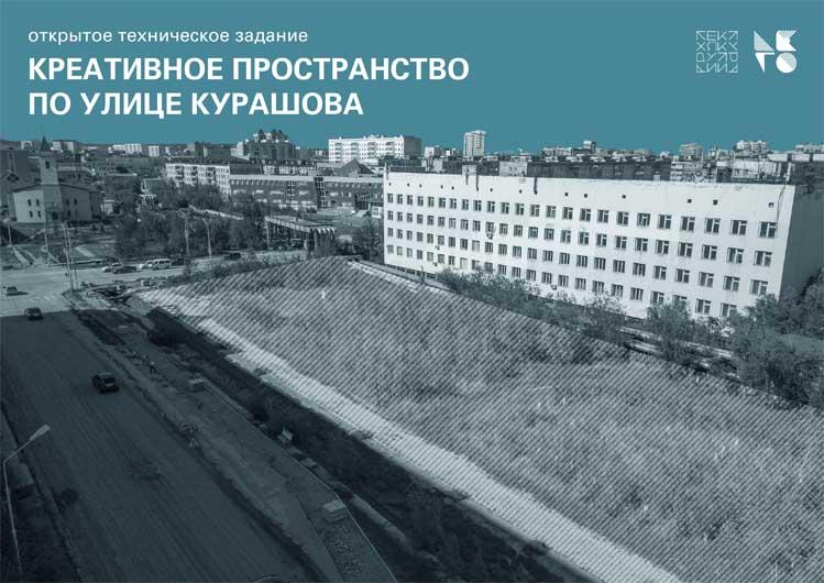 Начался конкурс на разработку дизайна нового общественного пространства Якутска