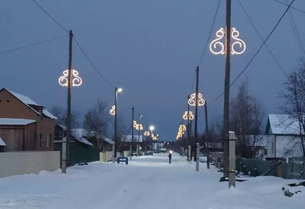 Улицы села Кескил Томпонского района украсило освещение