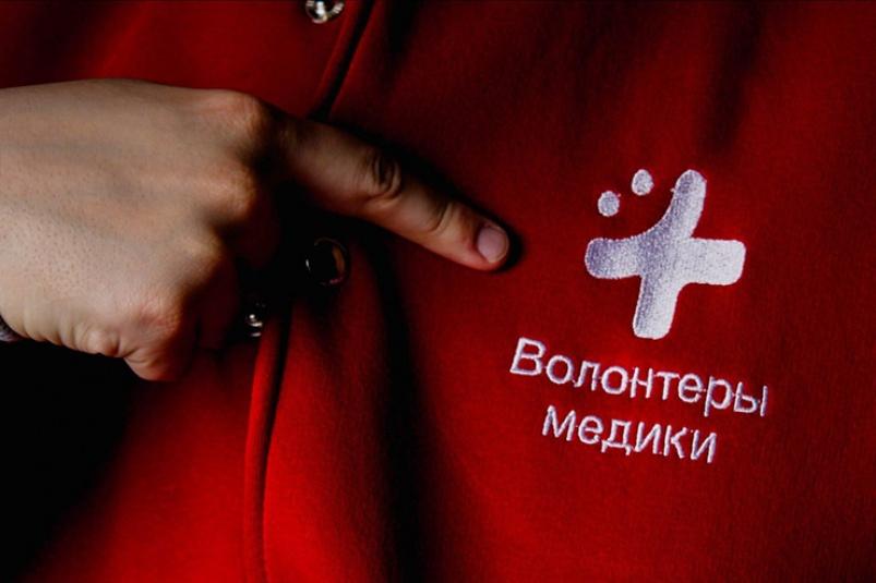 Волонтеры-медики устраивают для жителей Якутии бесплатные викторины