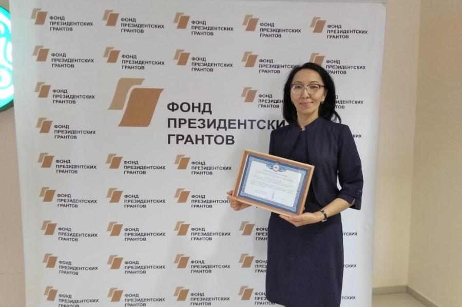 Выпускница СВФУ готовит к изданию русско-якутский конфликтологический словарь