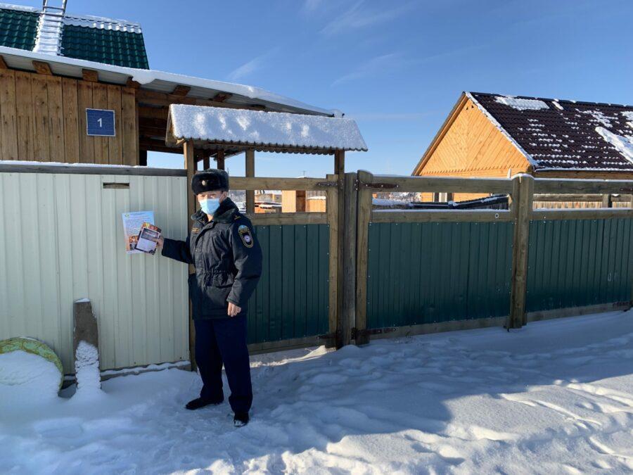 Жителей Якутии информируют о правилах пожарной безопасности