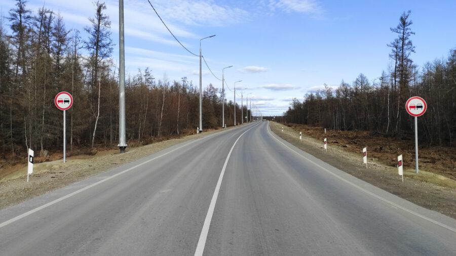 Трансформация. Переименован и расширен нацпроект «Безопасные и качественные автомобильные дороги»