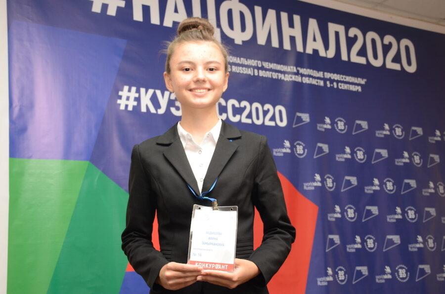 Школьники Дальнего Востока выбирают маршрут на «Карте профессий» проекта «Билет в будущее»-2020