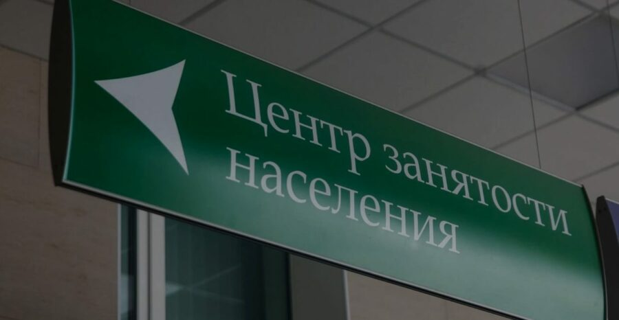 В Якутии одобрили изменения в Закон о квотировании мест для испытывающих трудности в поиске работы