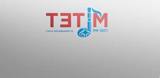 Радио Тэтим