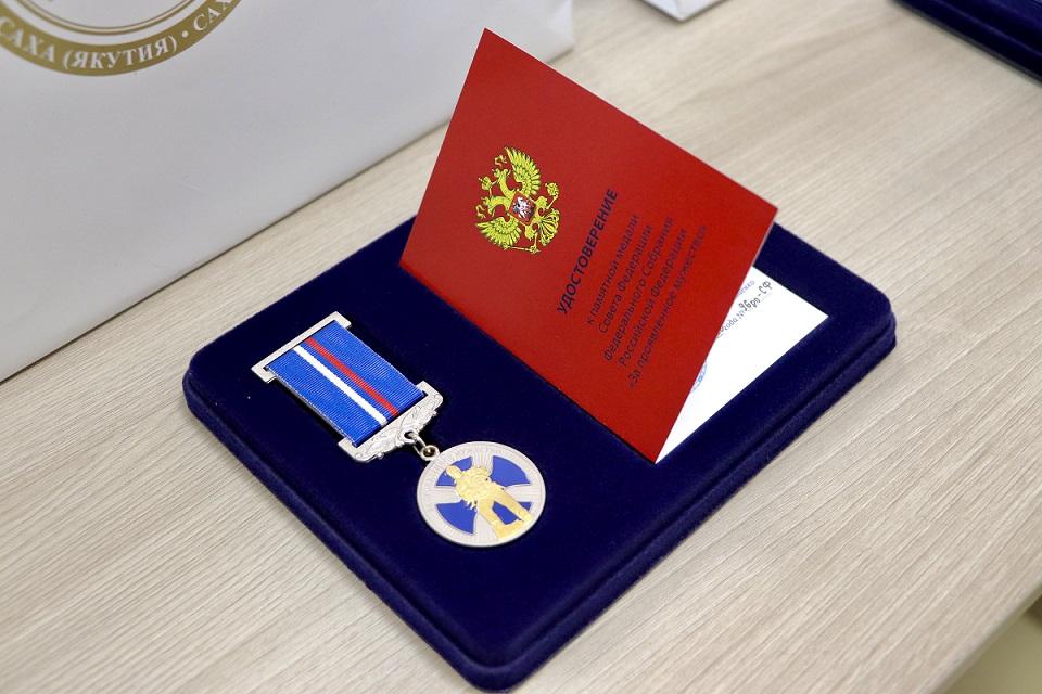 Четверым школьникам из Якутии вручили награды за спасение утопающих