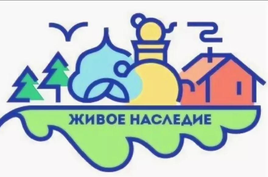 Общественная палата РФ объявила конкурс «ТОП-1000 локальных культурных и туристических брендов России»