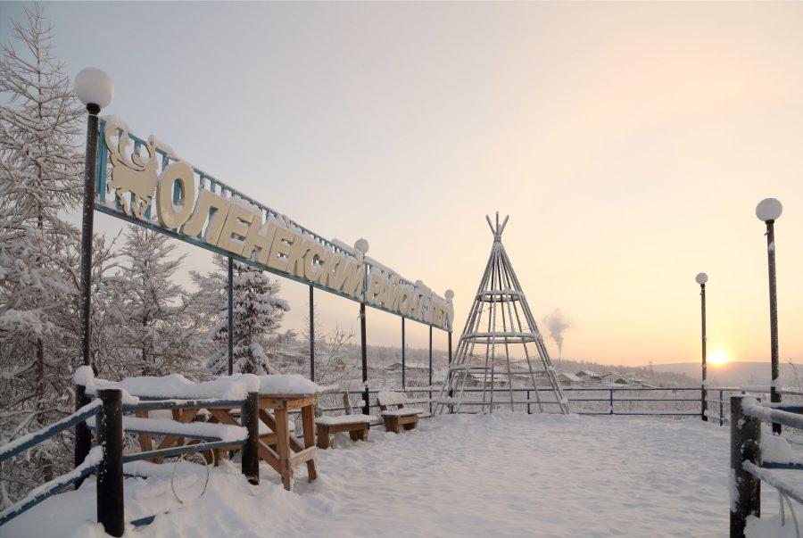 В Оленекском эвенкийском национальном районе Якутии состоятся досрочные выборы главы