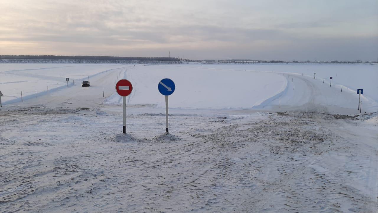 На трассе «Вилюй» открыли движение по трем ледовым переправам
