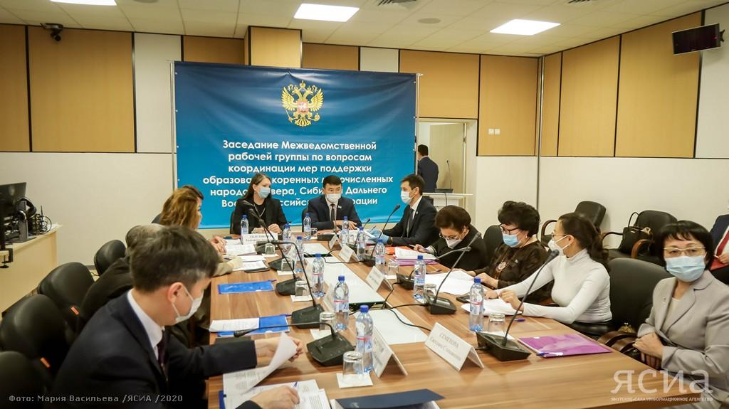В Якутске обсудили вопросы по разработке учебников на языках коренных малочисленных народов Севера