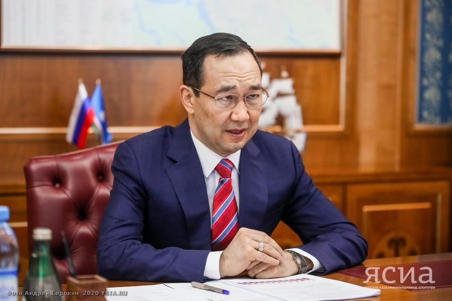 Айсен Николаев заявил о продлении ограничительных мер до 15 января