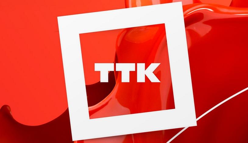 В компании ТТК прокомментировали частые сбои в работе интернет-связи в Якутске