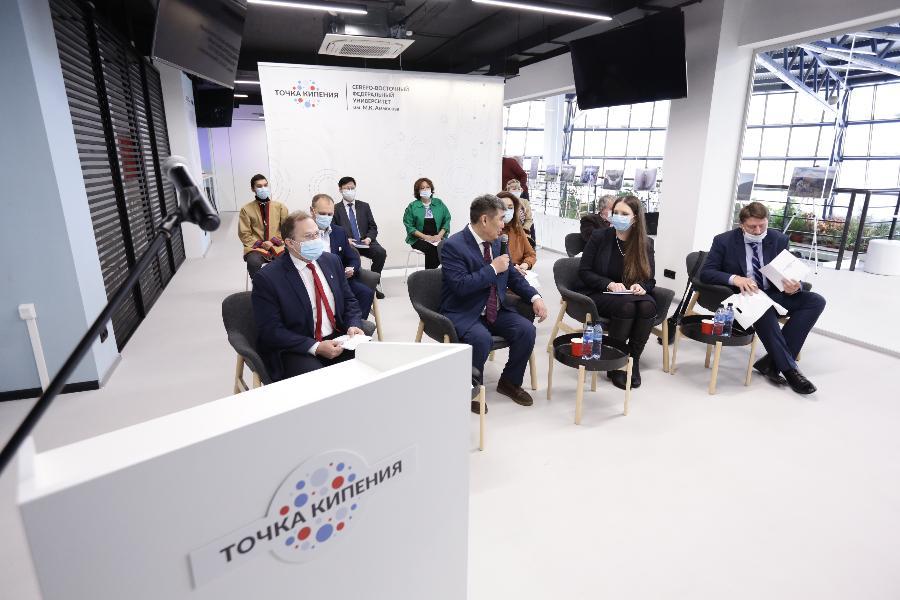Делегация Минпросвещения РФ посетила СВФУ