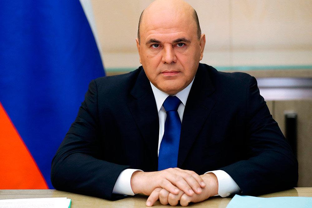 Михаил Мишустин объявил о сокращении госаппарата с 1 января 2021 года
