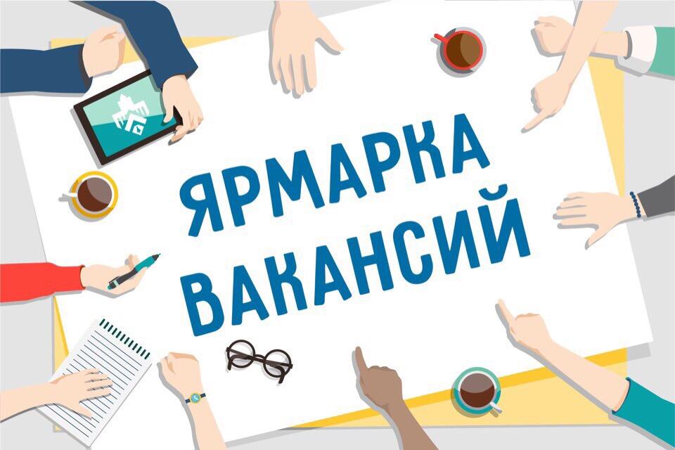 Требуются флотаторы и сушильщики: В Якутии прошла онлайн- ярмарка вакансий в сфере промышленности