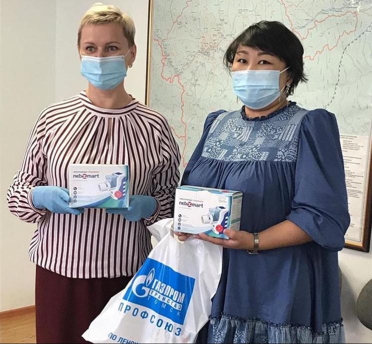 Сотрудники «Газпром трансгаз Томск» подарили Олекминской больнице аппараты для ингаляций