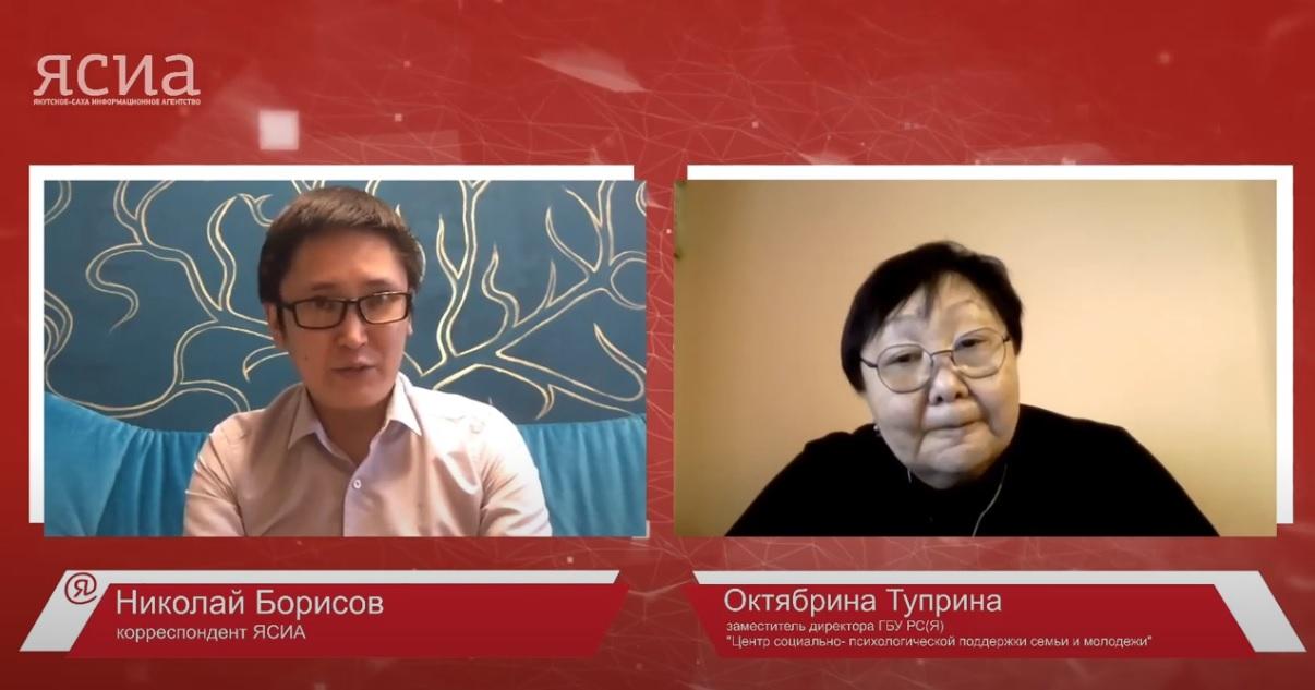 Онлайн-интервью: Психолог о сохранении эмоциональной атмосферы в семье во время пандемии