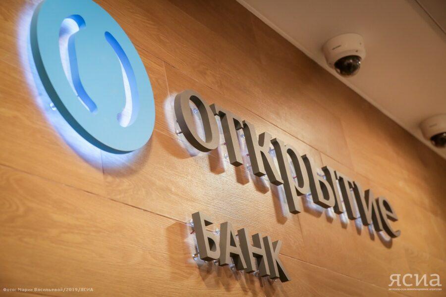 Каждый третий покупатель ИСЖ в банке «Открытие» планирует заработать на инвестициях через 7 лет
