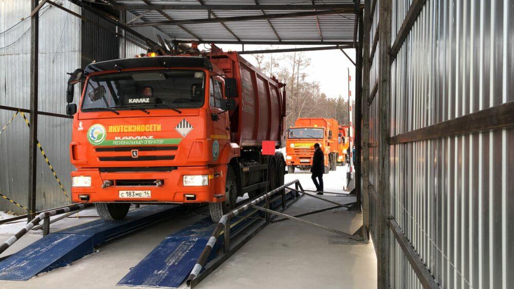 На мусорном полигоне города Якутска заработал весовой контроль