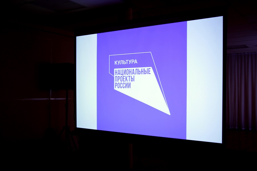виртуальный концертный зал Алдан