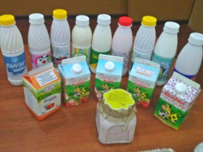 В Якутии разработали новыйкисломолочный продукт. Он успешно прошел апробацию