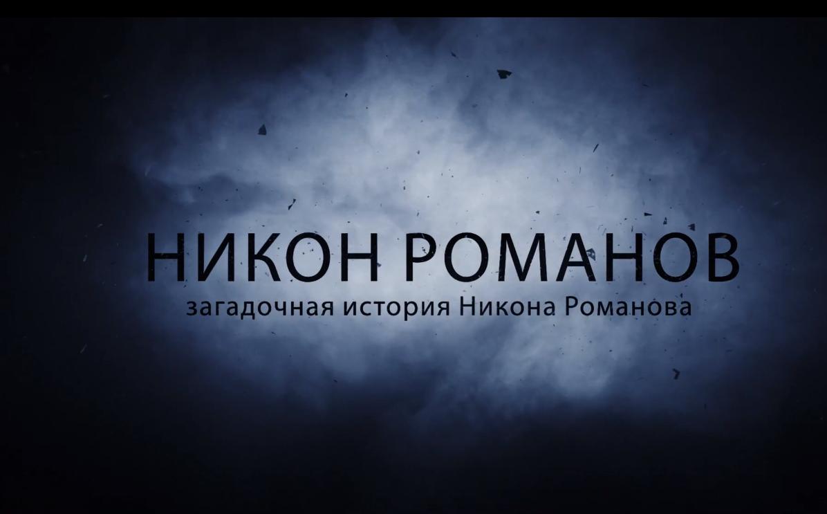 Служба интернет-вещания НВК «Саха» запускает цикл передач о мистических историях Якутии