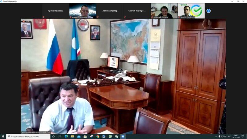 В Якутии резиденты ИТ Парка представили свои сервисы на онлайн-конференции «Цифровой день»