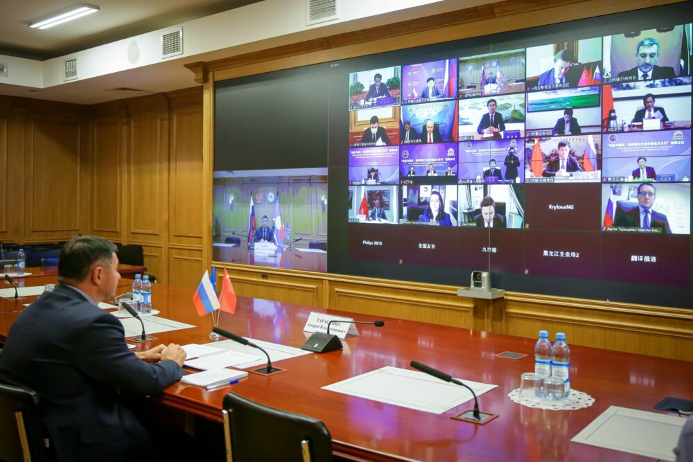 Якутия приняла участие в форумемежрегионального сотрудничества России и Китая впостэпидемическуюэпоху