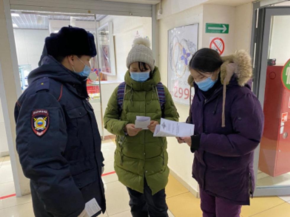 В Якутске проходит акция «Скажем мошенникам – нет!»