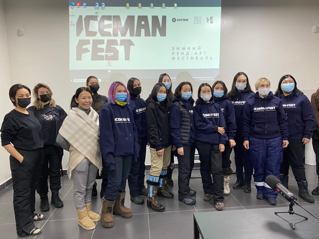 Участники фестиваля «ICEMAN FEST»: Кангалассы - особое, знаковое и сакральное место