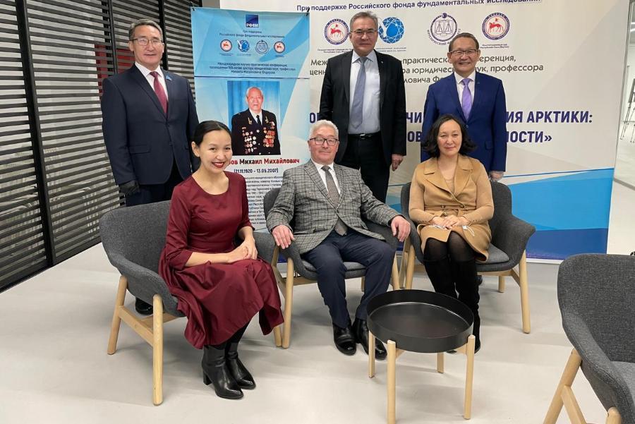 В СВФУ стартовала международная конференция по правовому регулированию в Арктике