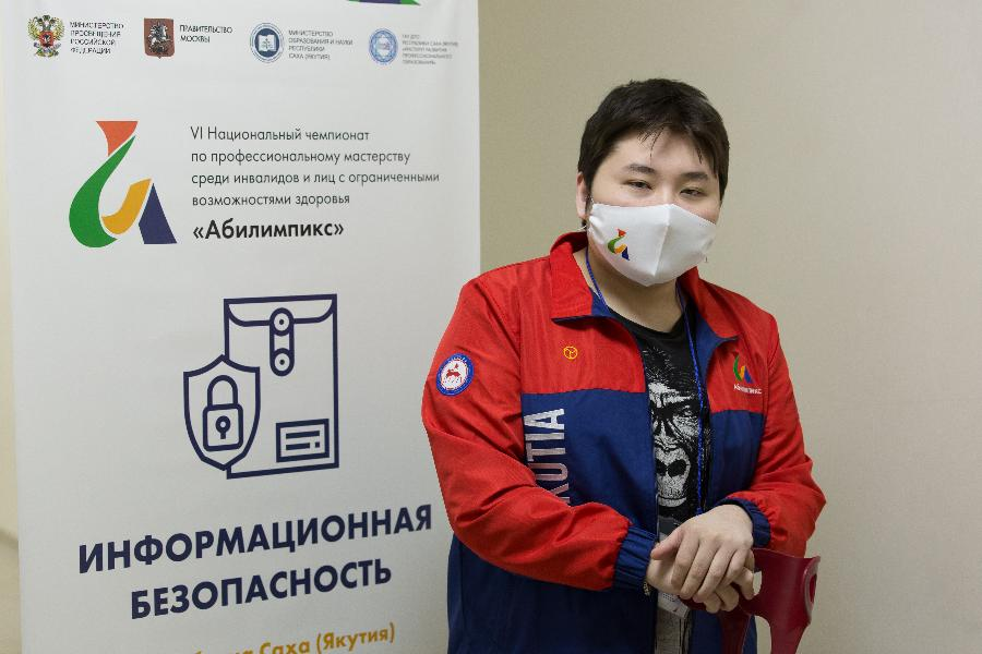 Студент СВФУ завоевал «серебро» национального чемпионата «Абилимпикс»
