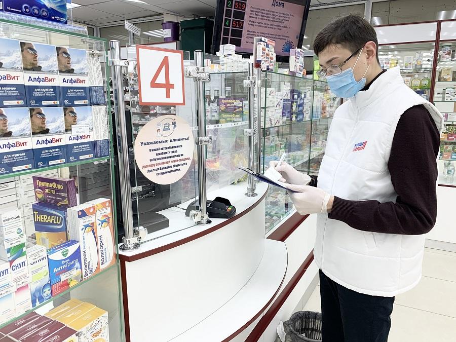 Более 36 млн рублей направили на обеспечение лекарствами амбулаторных больных в Якутии