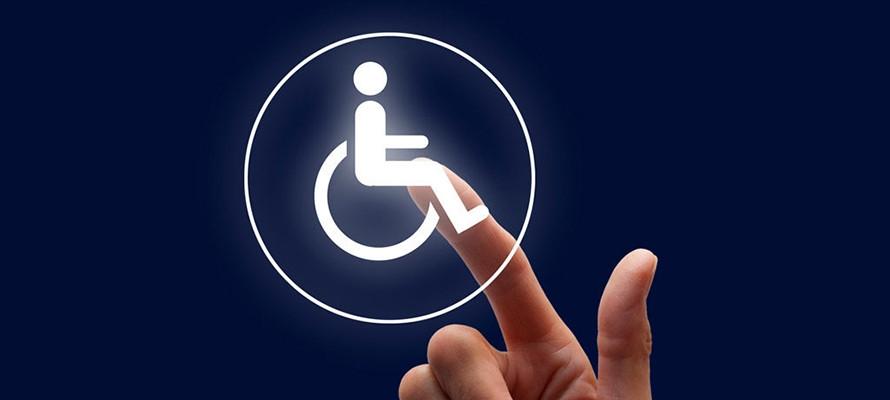 Правила оформления инвалидности упростили